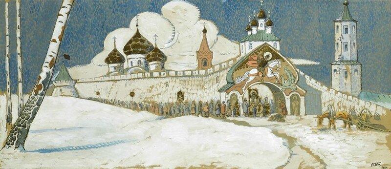 Зимний пейзаж с русским городом. 1924. А. Бом. 35.5 x 76 cm. Бумага, белила, акварель.