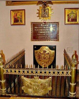 Надгобье Кутузова в Казанском Соборе