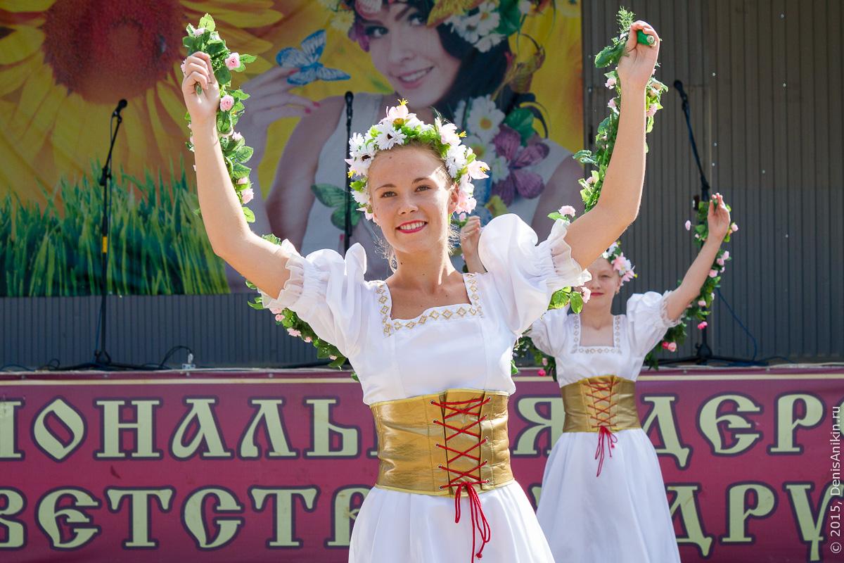 250 лет переселения немцев в Россию 41