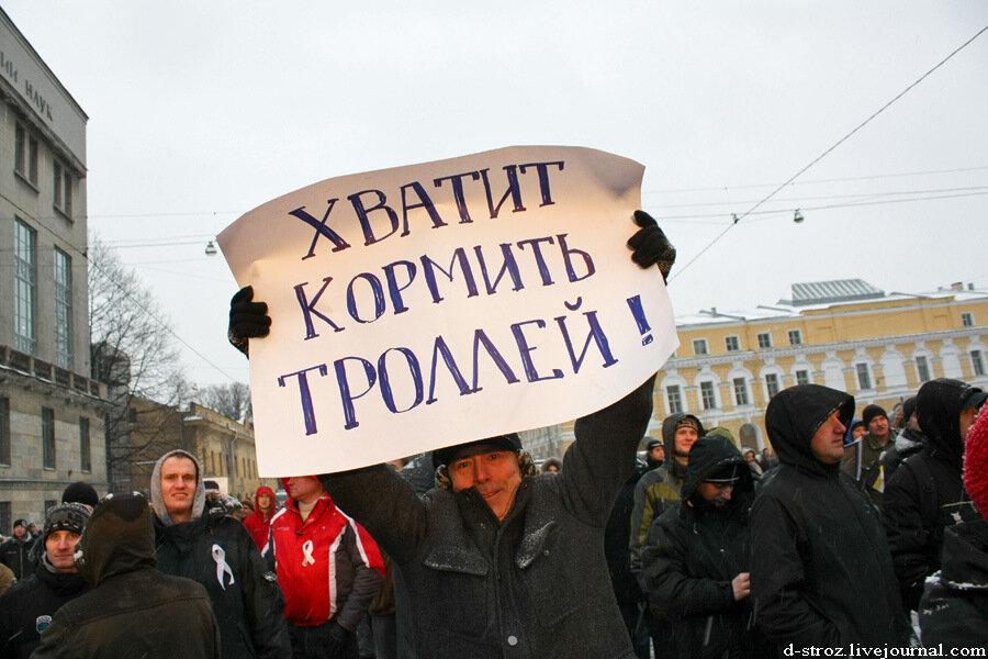 Митинг на пл. Сахарова (24.12.11)