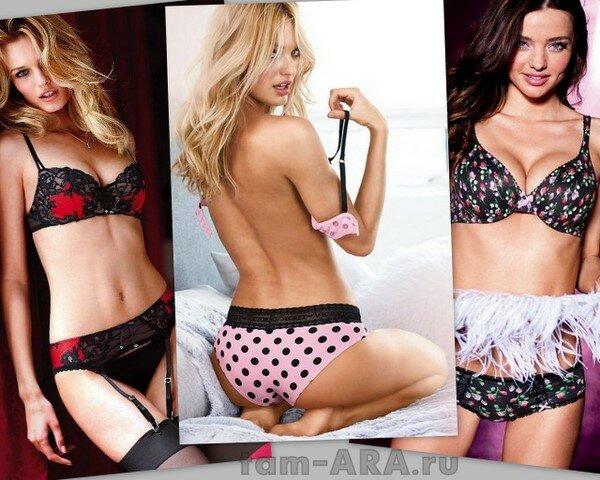 Victoria's Secret, Виктория Сикрет