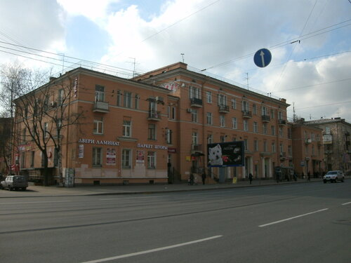 пр. Энгельса 68