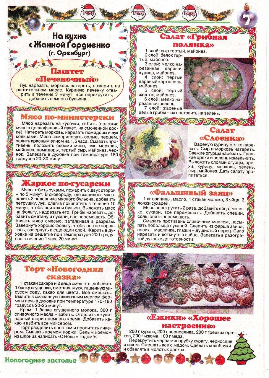 http://img-fotki.yandex.ru/get/4527/81454286.46e/0_913cd_588c8f69_XXXL.jpg