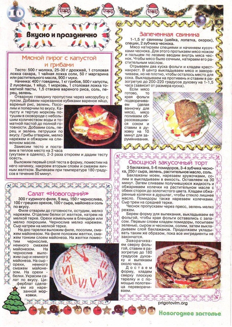 http://img-fotki.yandex.ru/get/4527/81454286.46e/0_913d0_8f350610_XXXL.jpg
