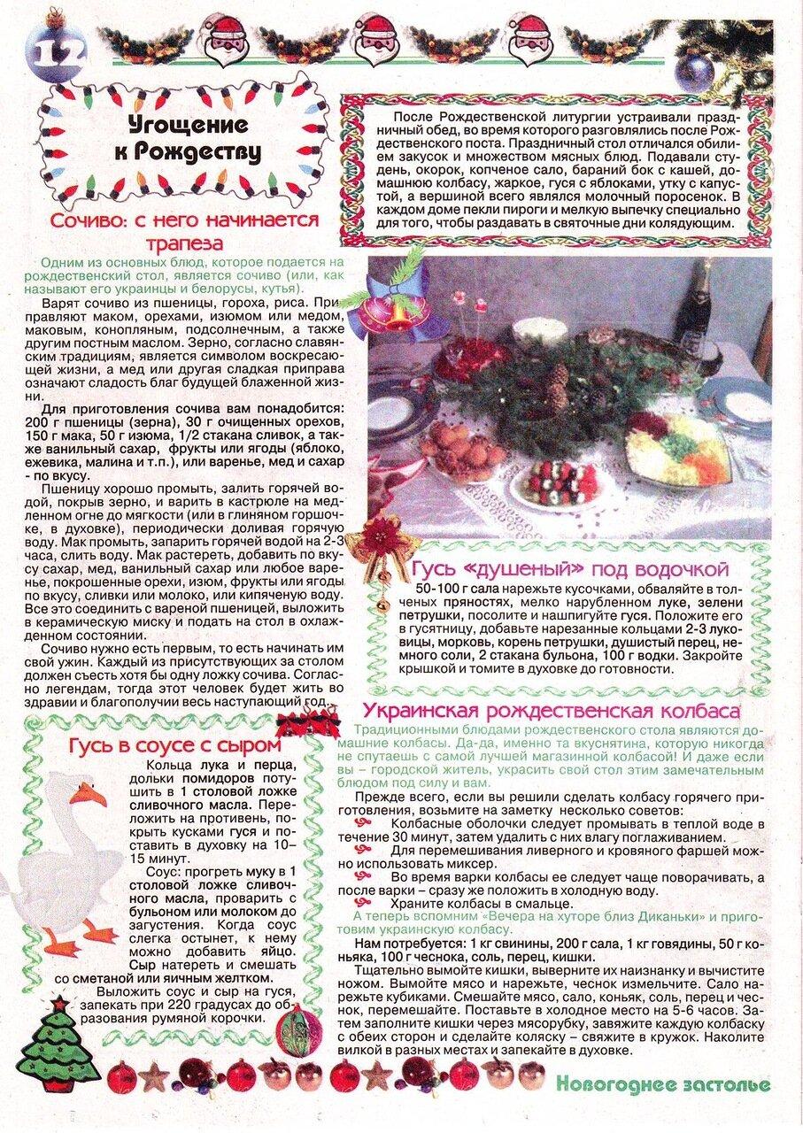 http://img-fotki.yandex.ru/get/4527/81454286.46e/0_913d2_8f9eefd1_XXXL.jpg