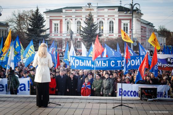 митинг_за_Крым_2
