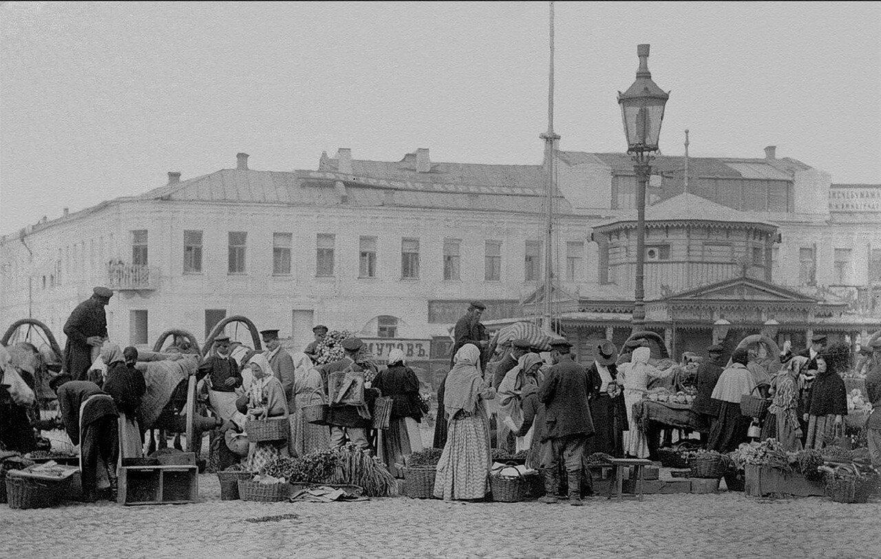 457. Смоленский рынок