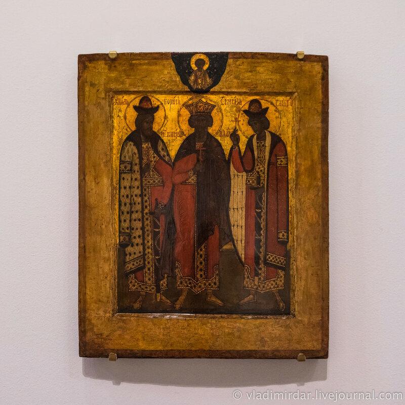 Икона «Святые благоверные князья Владимир, Борис и Глеб». Москва. XVI в.