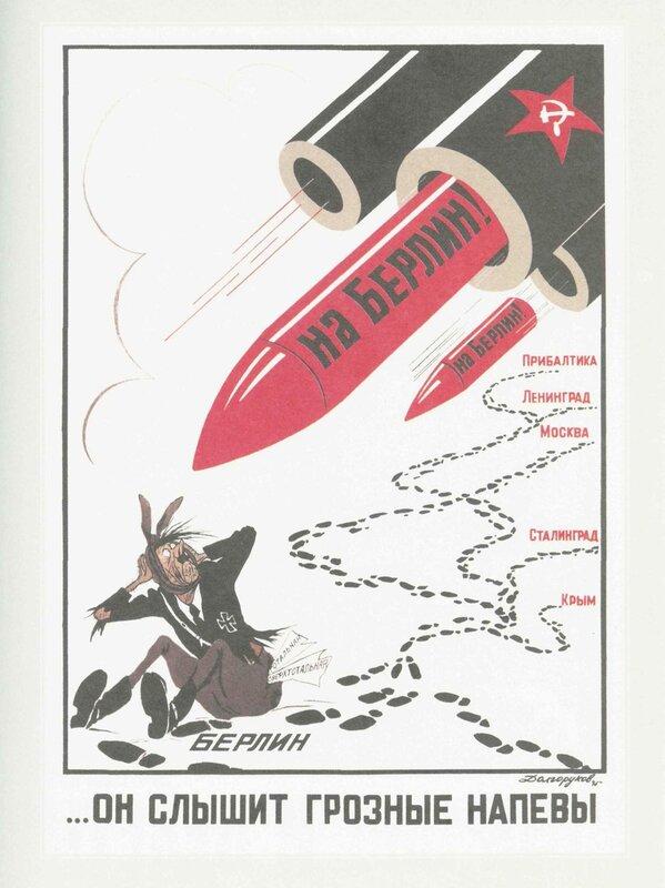 Митрофанов карикатура как