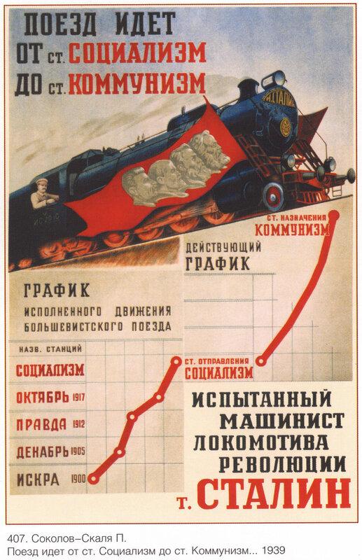 http://img-fotki.yandex.ru/get/4528/10159719.87/0_7e523_f4c7f85a_XL.jpg height=800