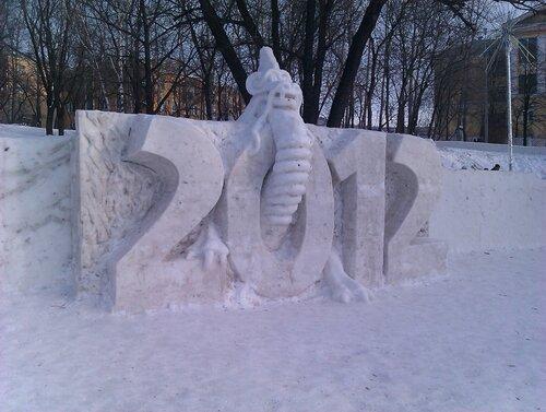 Дракон 2012