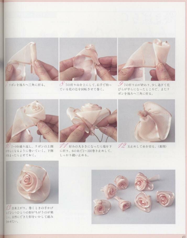 Как можно сделать цветы из ленты