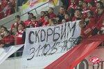 Спартак проиграл Уралу