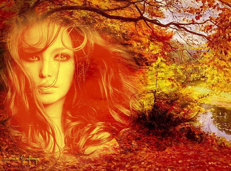 Осень - рыжая девчонка.