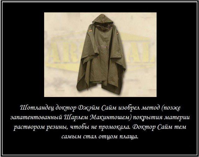 http://img-fotki.yandex.ru/get/4528/130422193.a7/0_71302_41146d54_orig