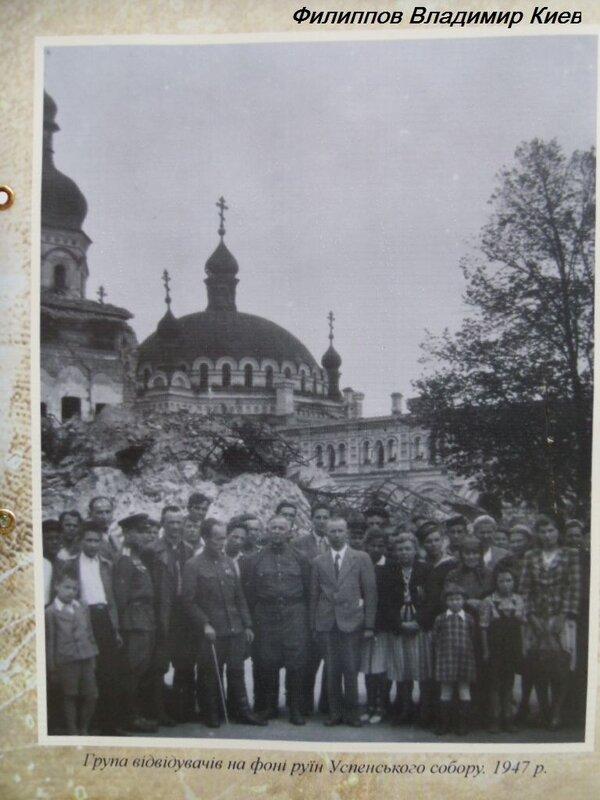 История Киево-Печерской лавры.