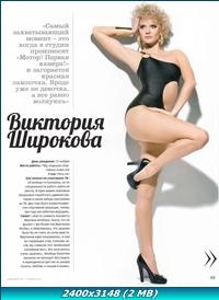 http://img-fotki.yandex.ru/get/4528/13966776.18/0_7659e_253cd6b8_orig.jpg