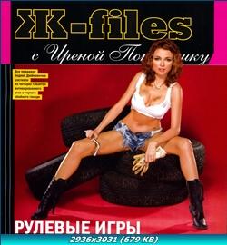 http://img-fotki.yandex.ru/get/4528/13966776.4/0_75cca_2c7254be_orig.jpg