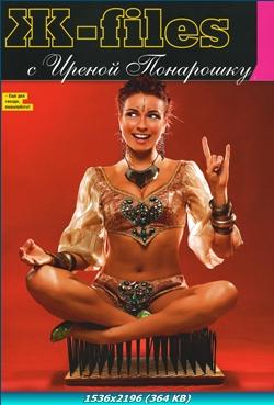 http://img-fotki.yandex.ru/get/4528/13966776.6/0_75d36_79616975_orig.jpg
