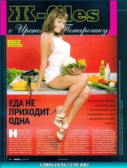 http://img-fotki.yandex.ru/get/4528/13966776.6/0_75d3a_665d5e78_orig.jpg