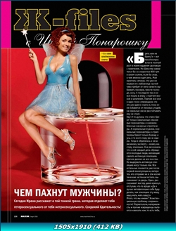 http://img-fotki.yandex.ru/get/4528/13966776.9/0_75dc2_a2d4549a_orig.jpg