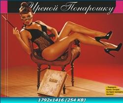 http://img-fotki.yandex.ru/get/4528/13966776.9/0_75dca_fc7eb1f1_orig.jpg