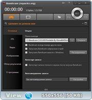 Запись видео с экрана - Bandicam 2.2.0.777 | RePack by KpoJIuK