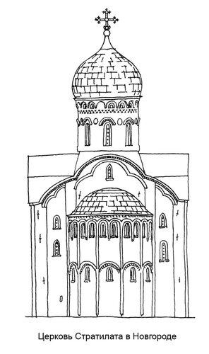 Церковь Федора Стратилата на Ручью в Новгороде, фасад