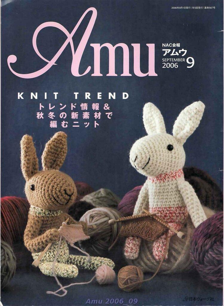 Amu 2006-09.jpg