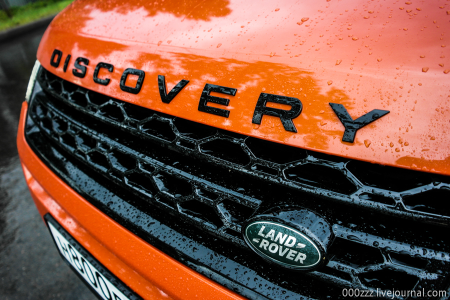 Land Rover Discovery Sport-3.jpg
