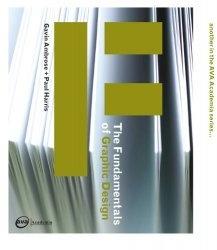 Книга The Fundamentals of Graphic Design