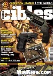 Журнал Cibles №512 2012