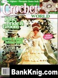 Журнал Crochet World №6 1997 jpg 16Мб