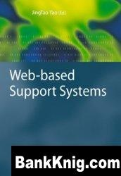 Книга Web-based Support Systems pdf 6,1Мб