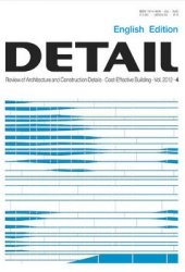 Журнал Detail - №7-8 2012 (English Edition)