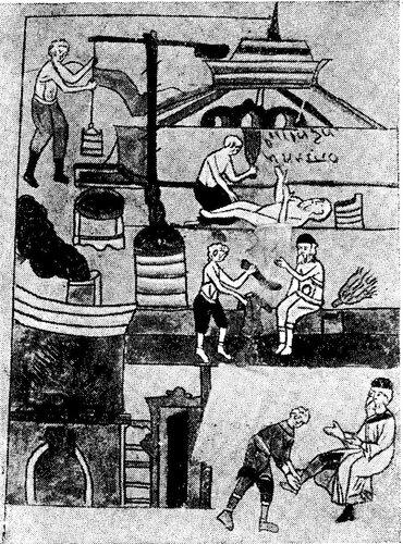 Рисунок 86. Разные помещения в бане (миниатюра из рукописной книги XVII века. ГИМ).