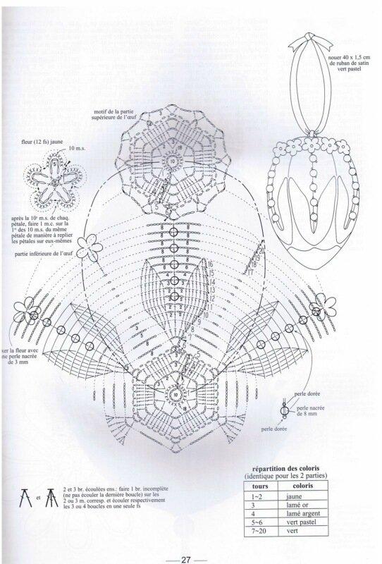 вязаные пасхальные яйца (25) (473x700, 216Kb) .