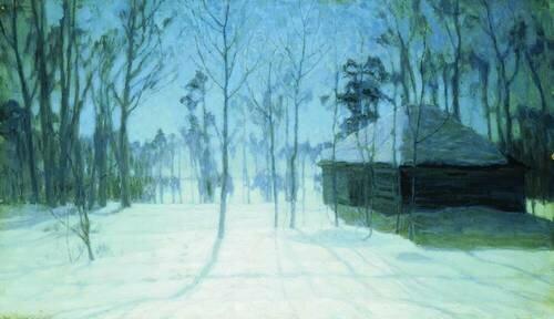 С. Ю. Жуковский. Зимний вечер. Таганрогская картинная галерея