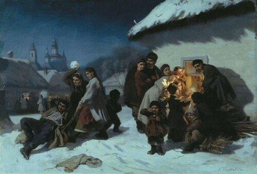Константин Александрович Трутовский (1826-1893). Не позднее 1864. Колядки в Малороссии.