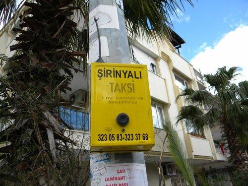 такси в любую точку города