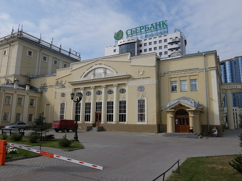 Новосибирск - Красный факел