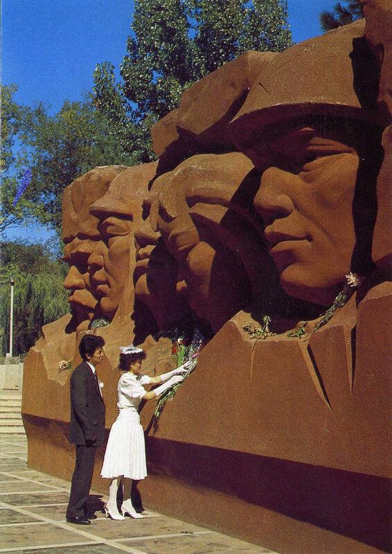 Мемориальный комплекс «Борцам за Советскую власть». Фото Н.Бошева  Издательство «Советская Россия». 1990 год