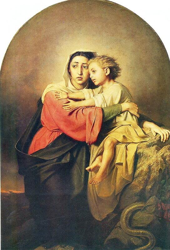 Василий Перов 1834 - 1882. Христос и Богоматерь у житейского моря. 1867