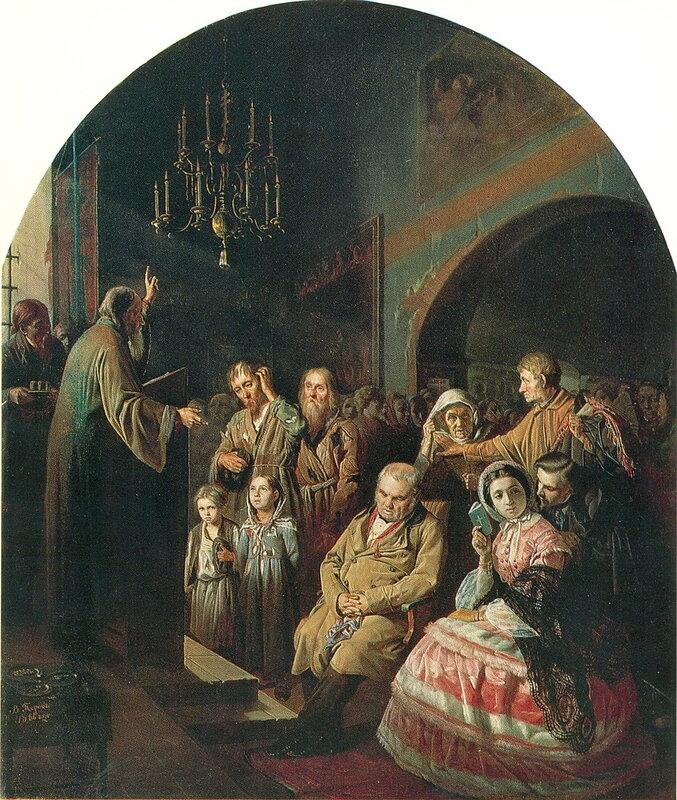 Василий Перов 1834 - 1882. Проповедь в селе. 1861