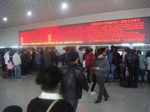 13 тысяч полицейских ловят дерзкого грабителя. В Китае