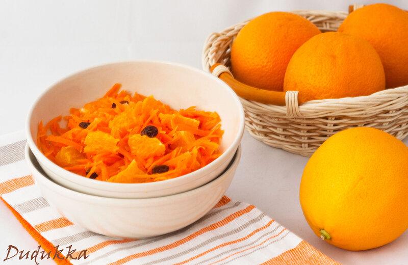 Салат из моркови с апельсинами фото