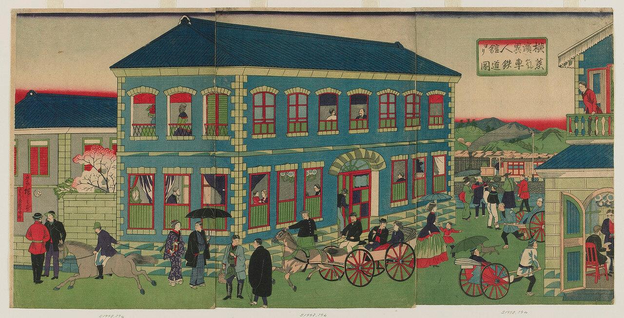 1876. Квартал иностранцев в Йокогаме