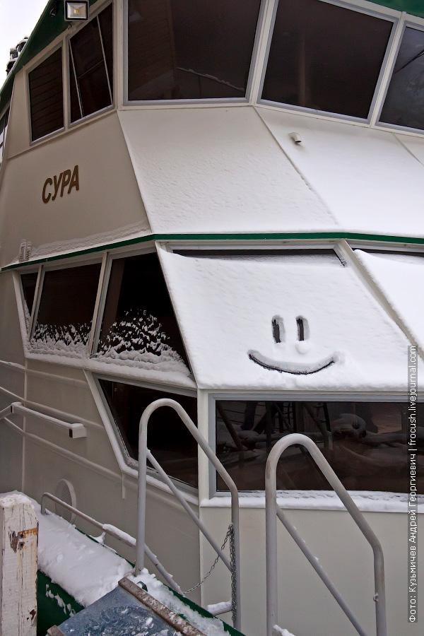 судно «Сура»