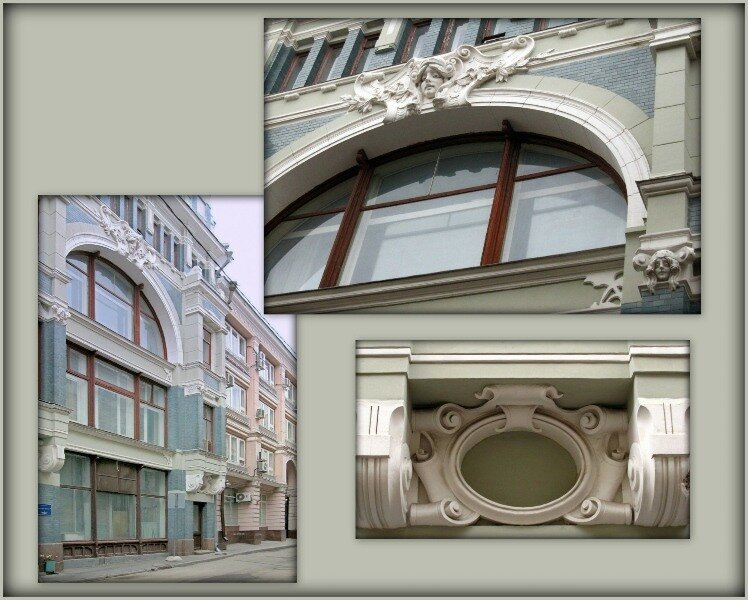 Торговый дом В.Ф.Аршинова