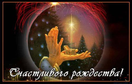 http://img-fotki.yandex.ru/get/4529/123624362.59/0_73dfc_b9dc81e9_L.jpg